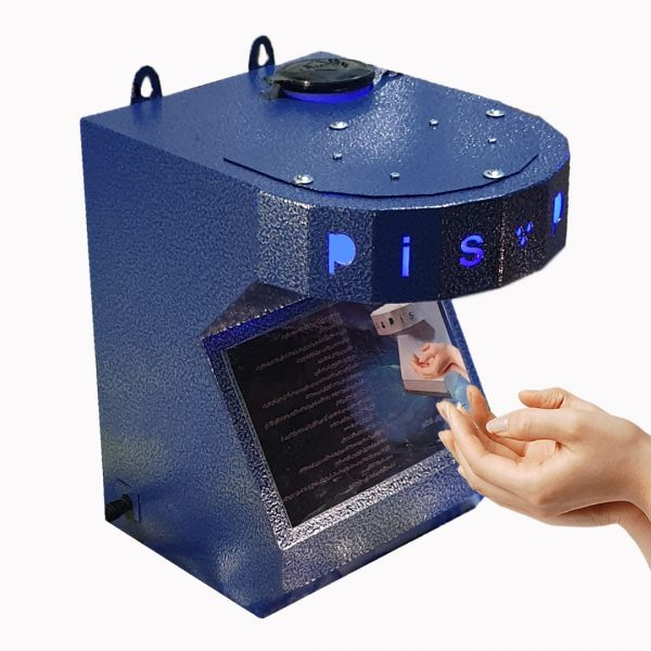 دستگاه ضدعفونی کننده هوشمند و تمام اتوماتیک